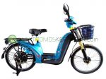 Arizóna elektromos kerékpár alkatrészek készletről - 06705125161